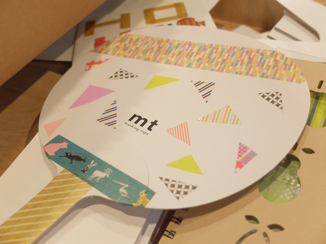atelier-créatif-masking-tape